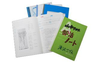 毎日の練習の記録をつけていた日記
