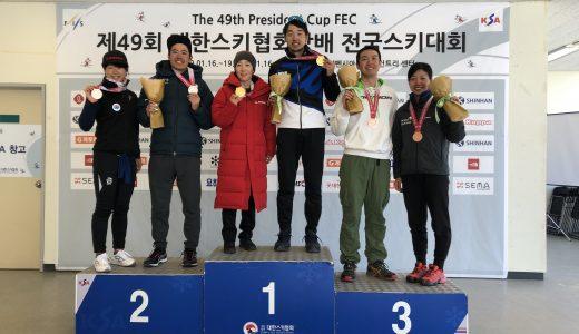 クロスカントリースキーについて〜クラシカルとフリー~ 全日本スキー選手権大会のご案内