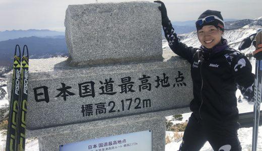 クロスカントリースキーの醍醐味!〜スキーツアー〜